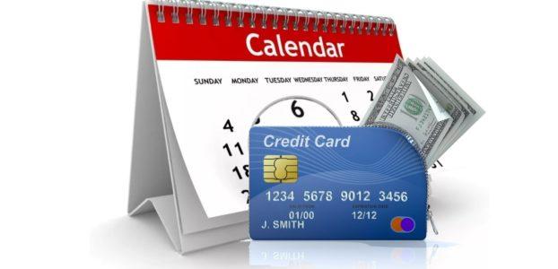 у всех кредиток есть льготный период