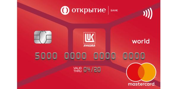Лукойл кредитная карта