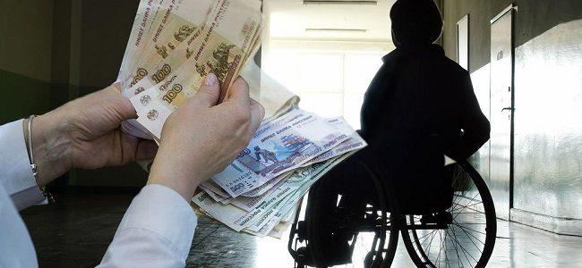 Аннулируется ли кредит при получении инвалидности