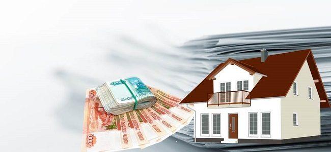 Какие документы нужны для кредита под залог дома