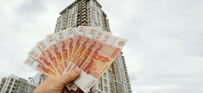 Кредит на 15 лет под залог квартиры