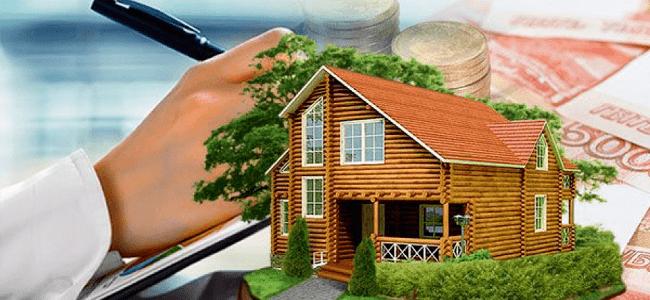 Кредит под залог участка с домом