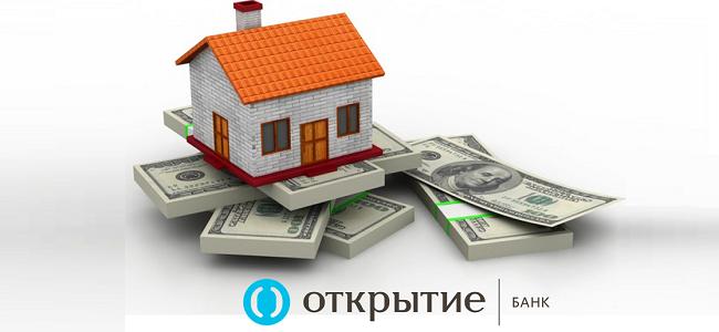 кредит поз залог недвижимости банка Открытие