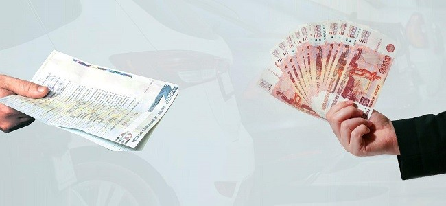 Получить кредит под залог автомобиля с правом пользования