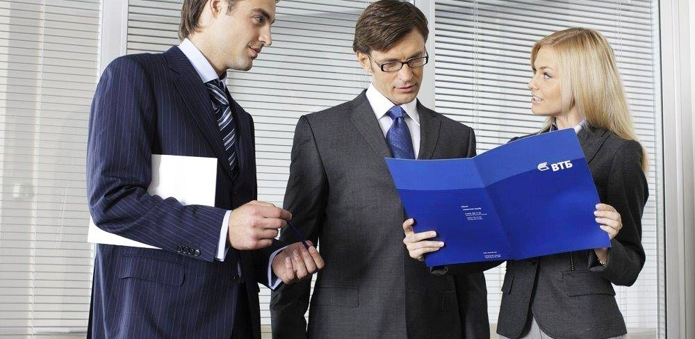 заем для бизнеса под залог от ВТБ