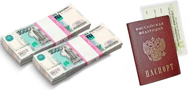 Кредит до 200000 рублей по двум документам