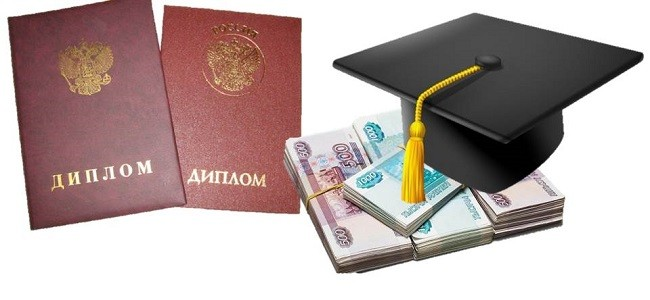 Кредит на второе высшее образование