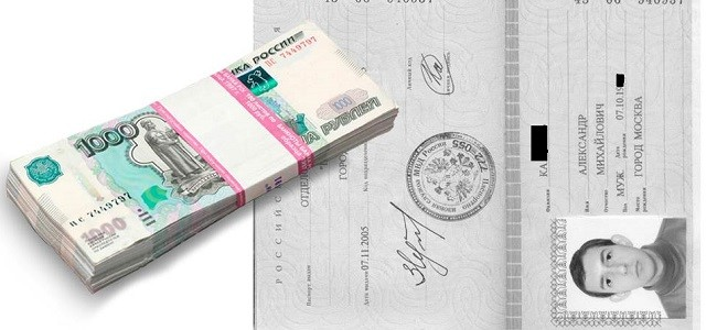 Можно ли оформить кредит по копиям документов