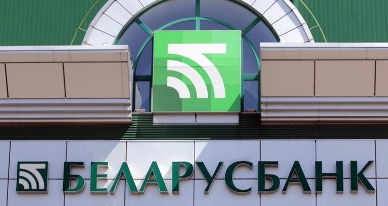 кредитные продукты Беларусбанка