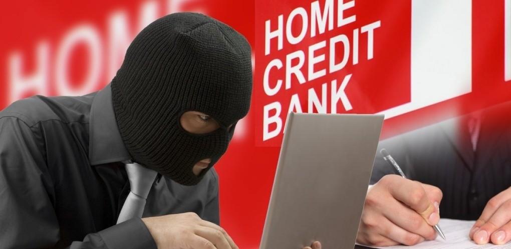 мошенник проник в банк
