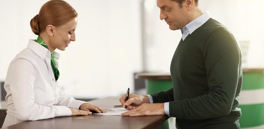 напишите заявление в офисе банка
