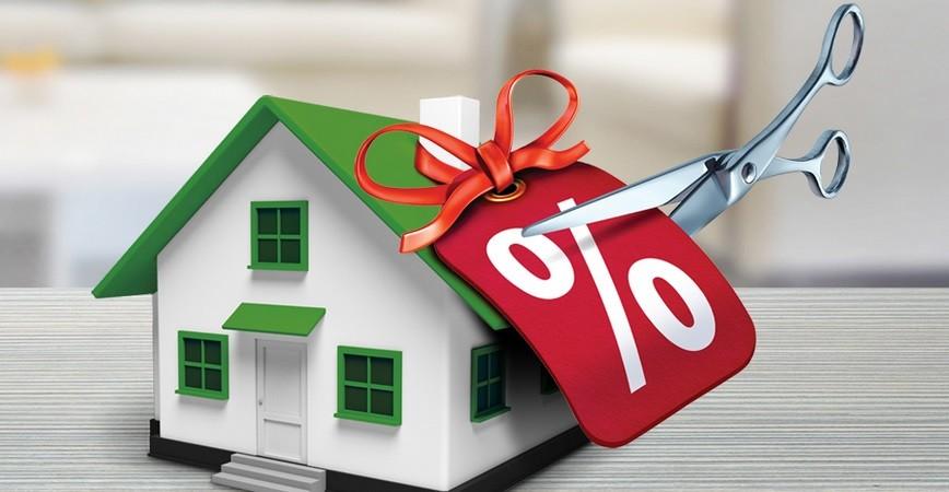 рефинансирование обыкновенной ипотеки
