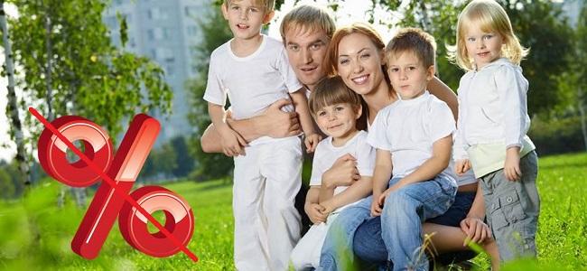 Кредит многодетной семье без процентов