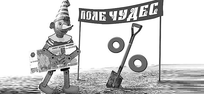 каков процент одобрения в УБРиР