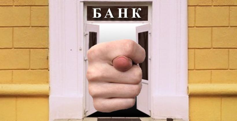 отрицательные ставки в России