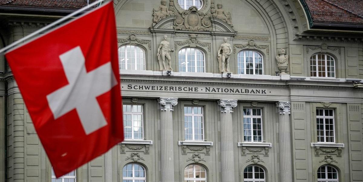 отрицательные ставки в Швейцарии