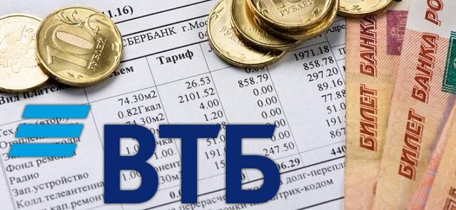 выгодный кредит в ВТБ