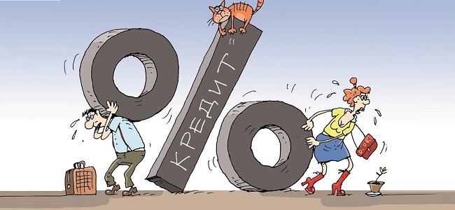 Какой процент не возврата кредитов в РФ