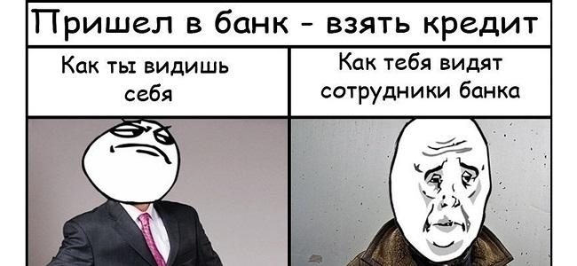 отзывы о кредитах в Русском Стандарте