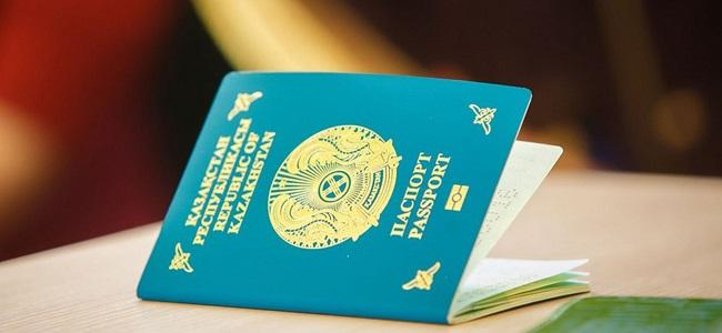 возьмите с собой паспорт