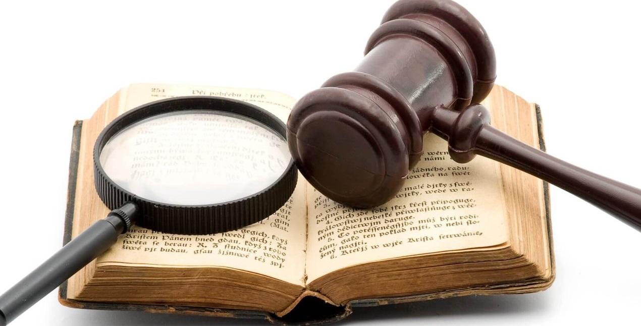 анализ судебной практики