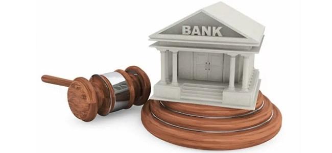 банк не спешит обращаться в суд
