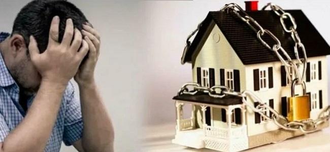 могут ли забрать единственное жилье