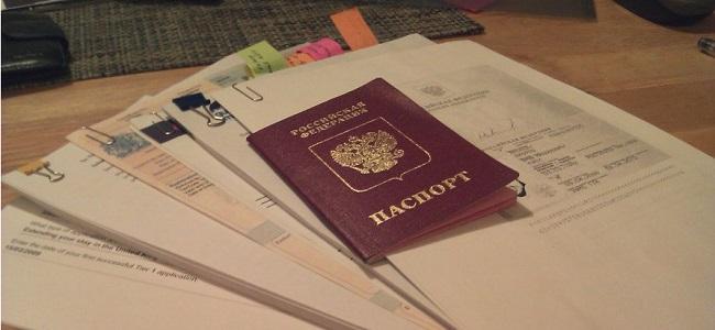 паспорт и иные документы