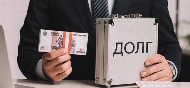 выкуп долга