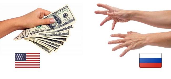 Как взять кредит в иностранном банке из России