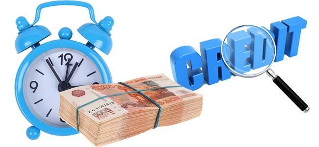 Получение долгосрочного кредита