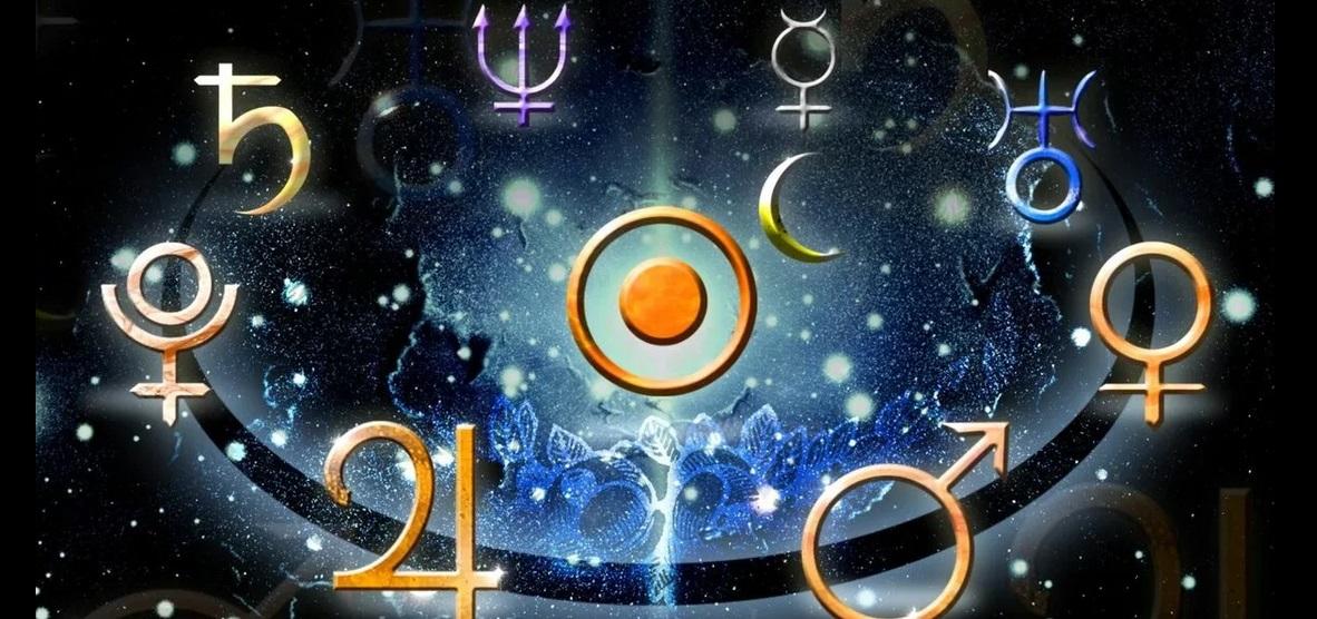 астрология и кредиты