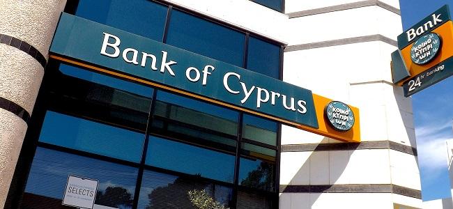 берем заем в банке Кипра
