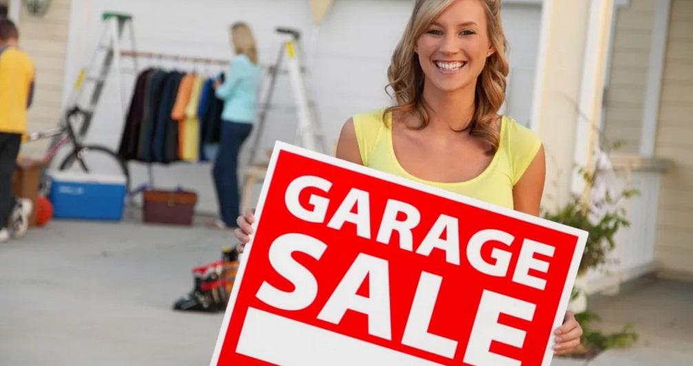 домашняя распродажа