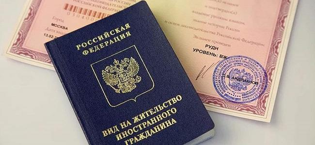 кредит лицам имеющим вид на жительство в РФ
