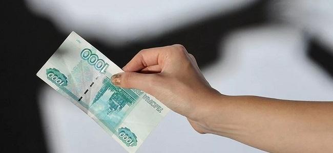 госпошлина 1000 рублей