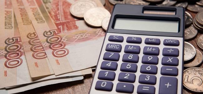 подсчитываем кредитные возможности