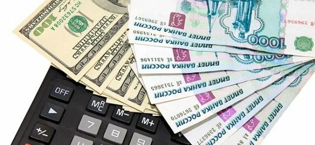 тарифы по кредитному продукту