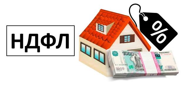 Вернуть НДФЛ при рефинансировании ипотеки