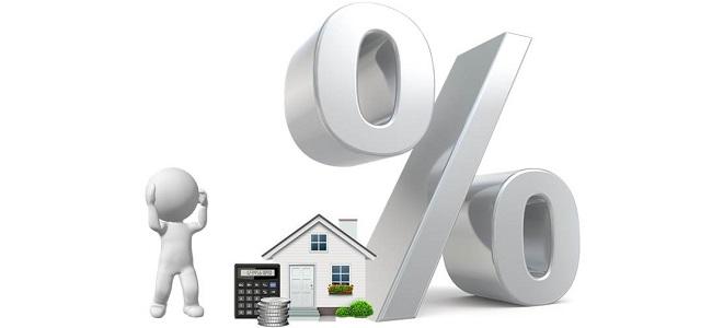 Проценты по рефинансированию ипотеки