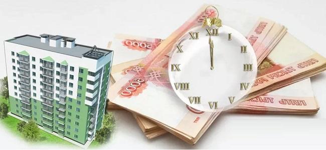 Как рефинансировать кредит под залог квартиры