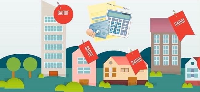 Как рефинансировать залоговый кредит